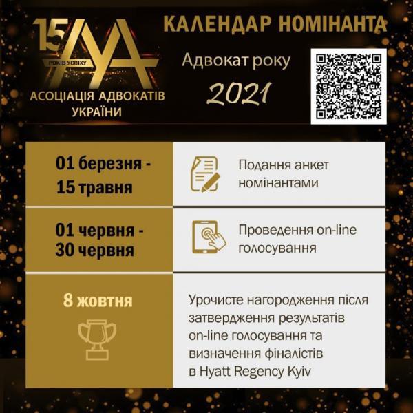 P_2021_04_20_01_L